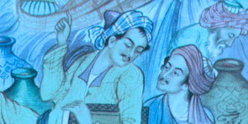 Falehafez - فال حافظ شیرازی با تعبیر